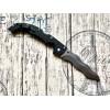 Нож складной Cold Steel Kris Voyager
