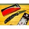 Нож складной Spyderco Endura