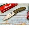 Нож складной Spyderco Tenacious, Green FRN Handle