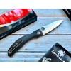 Нож складной Spyderco Kapara