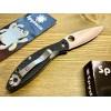 Нож складной Spyderco Astute