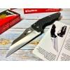 Нож складной Spyderco YoJumbo