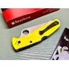 Нож складной Spyderco Pacific Salt 2, Yellow Handle