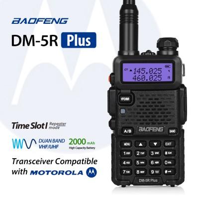 Радиостанция Baofeng DM-5R Plus