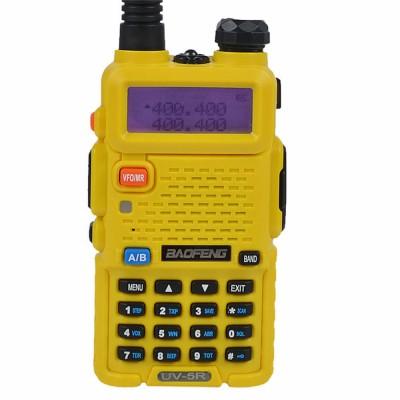 Радиостанция Baofeng UV-5R Yellow