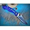 Нож складной Spyderco Military, S110V Blade, Dark Blue G-10 Handle