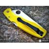 Нож складной Spyderco Pacific Salt, Yellow FRN