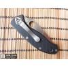 Нож складной Spyderco Tenacious