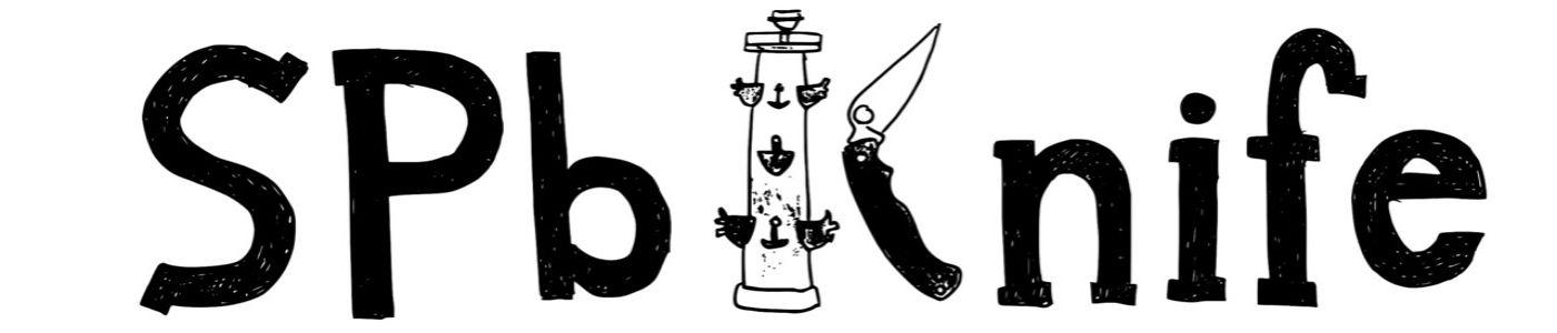 Интернет магазин ножей в СПб
